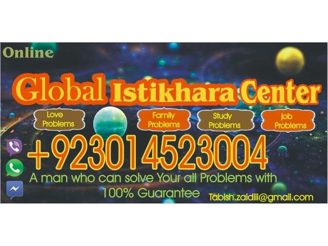 online global istikhara free for love back +923014523004 viber